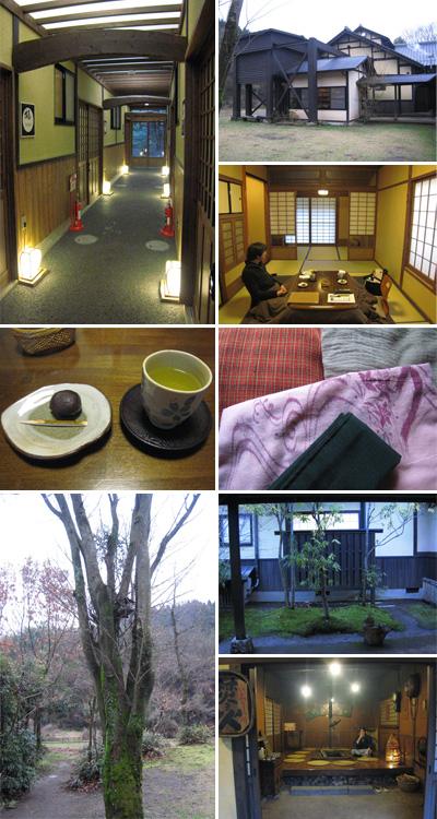 20100307yado1.jpg